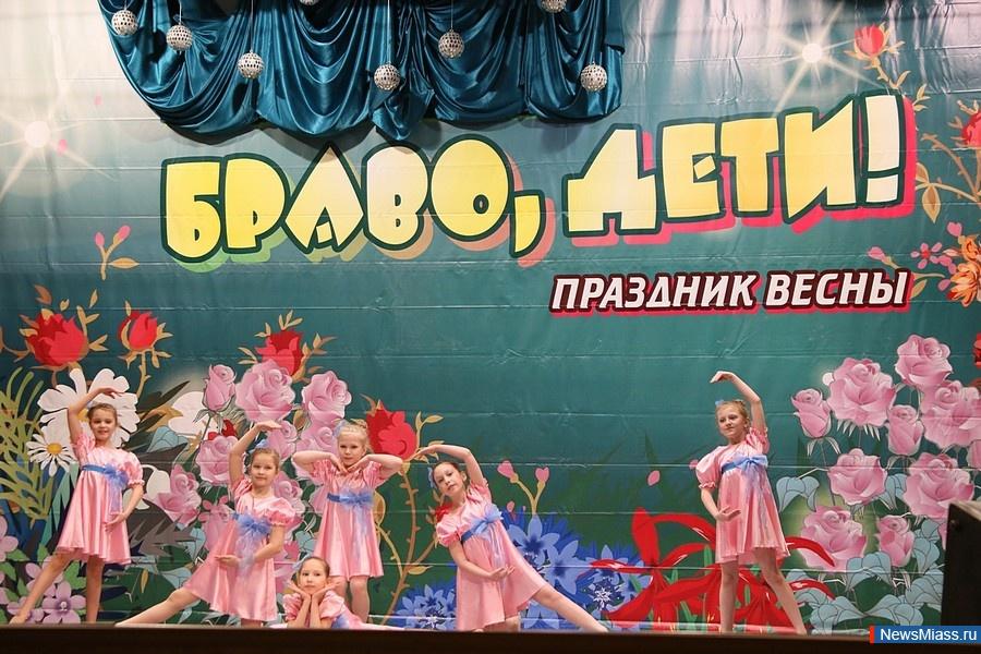"""Фестиваль Браво дети!"""""""